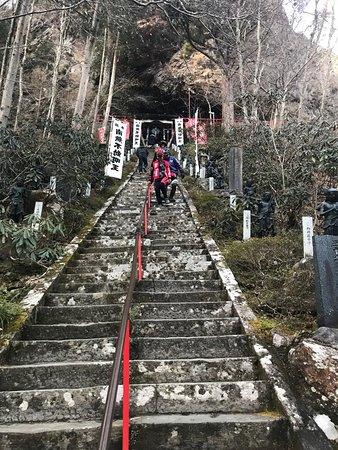 Yamamoto Fudoson: 階段は急です。