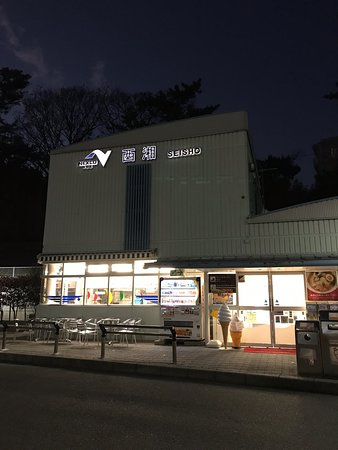 Одавара, Япония: ここの鯵じゃが、おすすめ!熱海・伊豆方面からの帰り道は必ず寄ってご飯のお供にします。