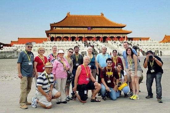 为期11天的小团体中国之旅:北京 - 西安 - 长江游船 - 上海