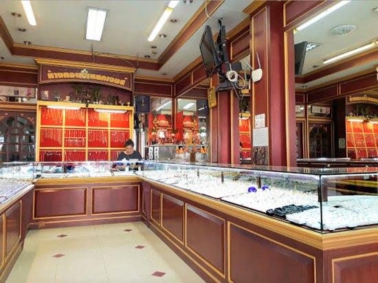 Baiyoke 99 Jewelry Store