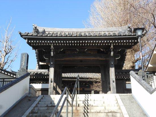 Daien Temple