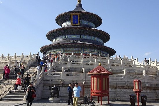 16-Day Small-Group Tour: Beijing...