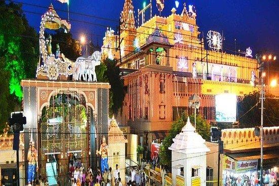 Mathura Vrindavan og Composite Brij...