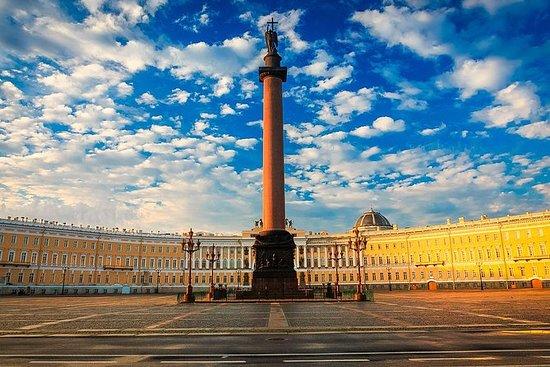 Entdecken Sie St. Petersburg in 4...