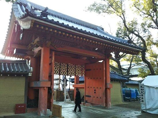 Akamon Oneribei