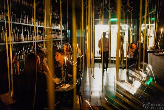 Nevinnyye Radosti Wine Bar: Винный бар
