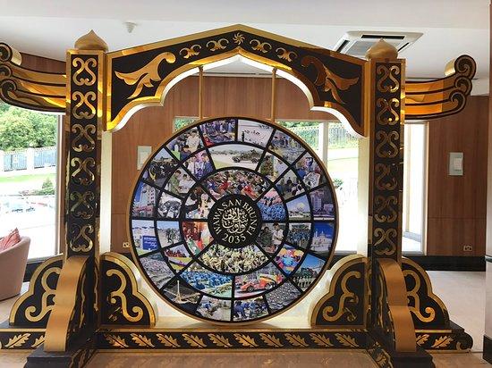 Brunei Arts and Handicraft Training Centre