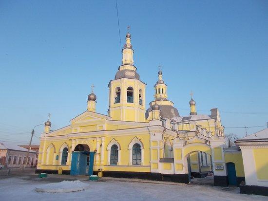 Holy Savior Parish