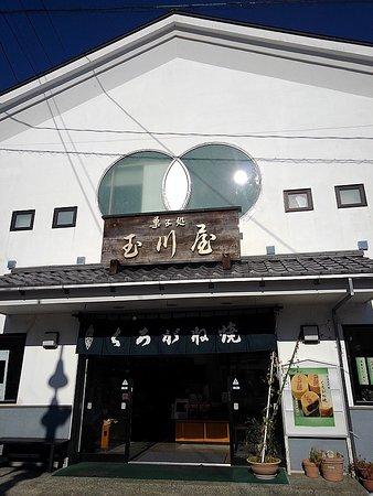 Tamagawaya Main Store
