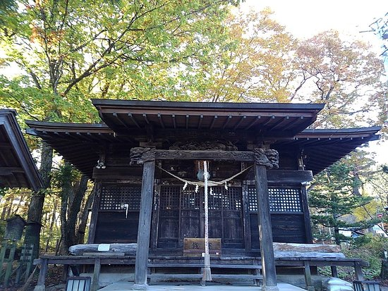 Onsen Shrine