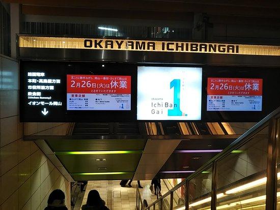 Okayama Ichi Ban Gai