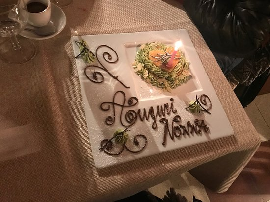 Argelato, Itália: tortina omaggio