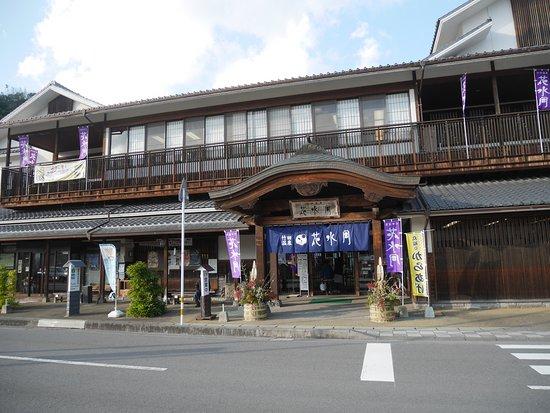 Taketa Onsen Hanamizuki