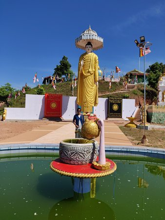 Myeik, Myanmar: 不思議なモニュメント