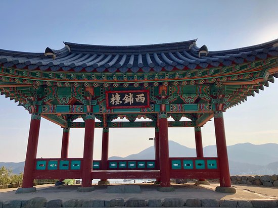 Seopilang Gongwon