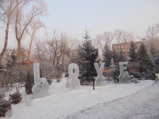 Inspiration Park Abakan Russian Siberia Picture Of Inspiration Park Abakan Tripadvisor