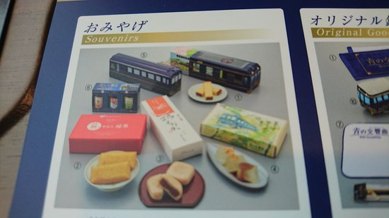 Kintetsu Corporation: 青のシンフォニー号(おみやげ)