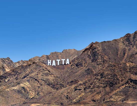 The giant Hollywood-esque Hatta sign 450 meters high in the Hajar Mountains