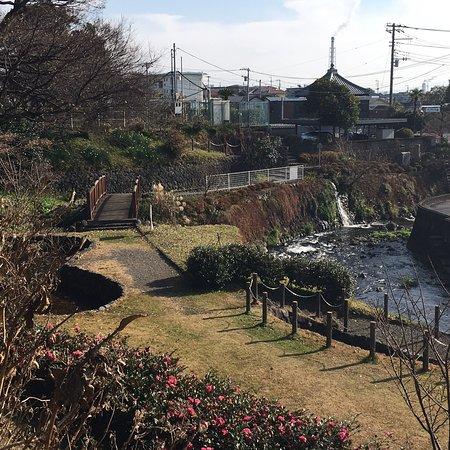 Yoroigafuchi Water Park