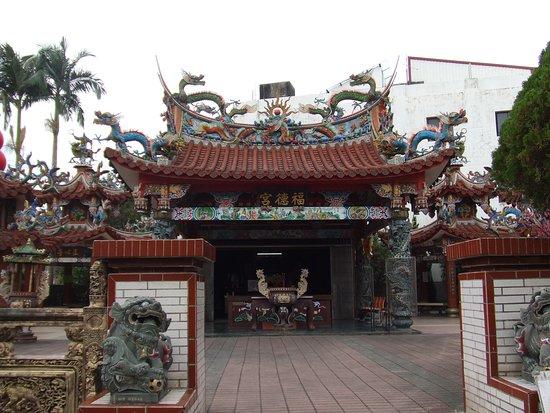 Fu-De Temple