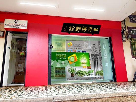 World Buddhist Stamps Gallery