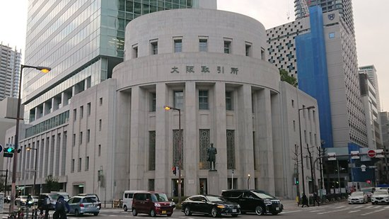 Osaka Exchange Building