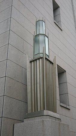 Изображение Osaka Exchange Building