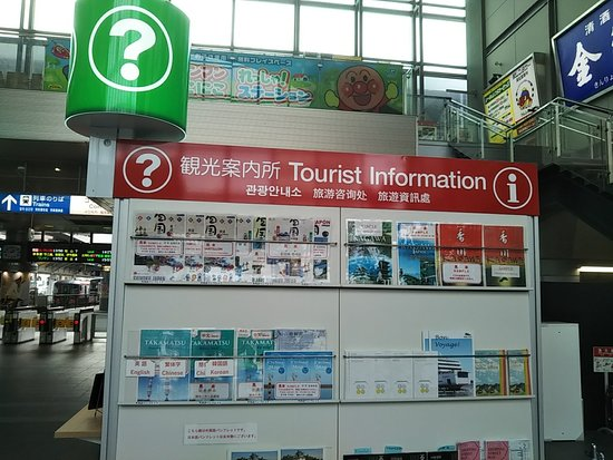 Kagawa Takamatsu Tourist Information