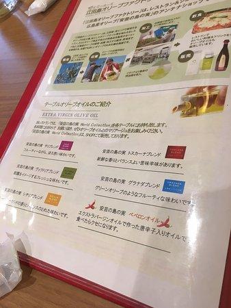 Etajima Olive Factory Image