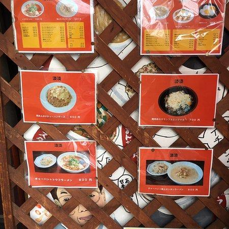 シンプルながらうまい!肉あんかけチャーハン780円