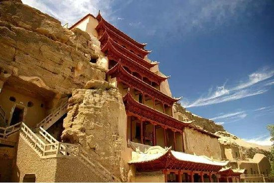 Dunhuang, China: getlstd_property_photo