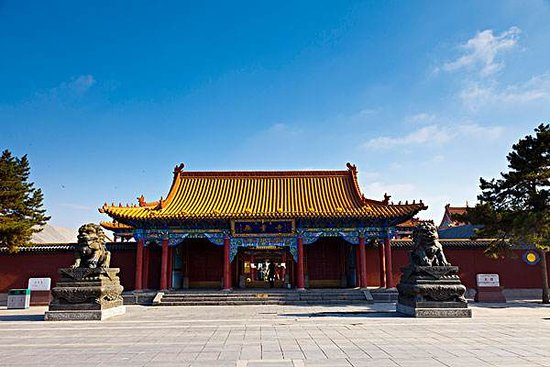 Hohhot, China: getlstd_property_photo