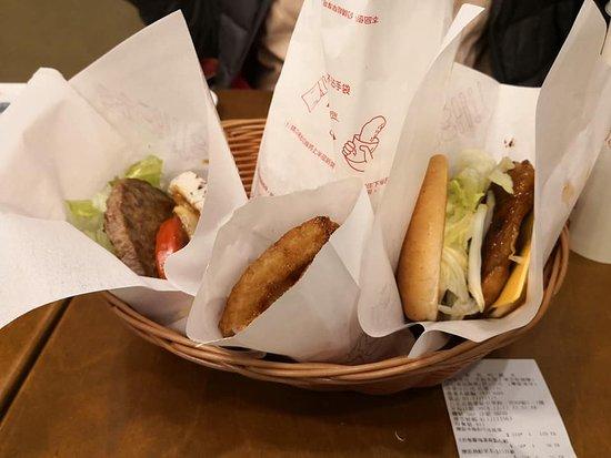 mos burger us locations