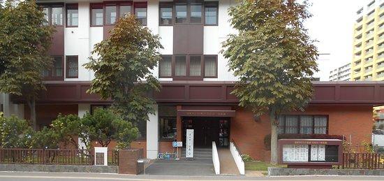 Japan Christian Church Sapporo, Kitaichijo Church