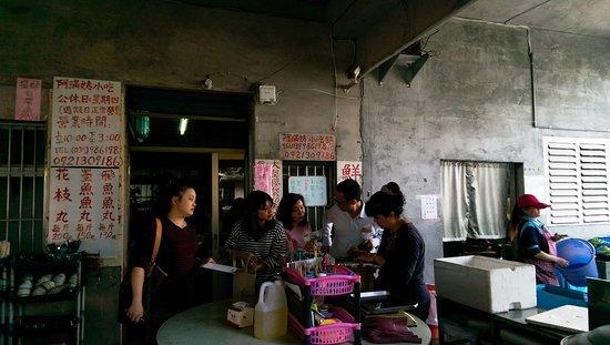 Lin A Man Xiaochi Bu: 進去點菜的地方