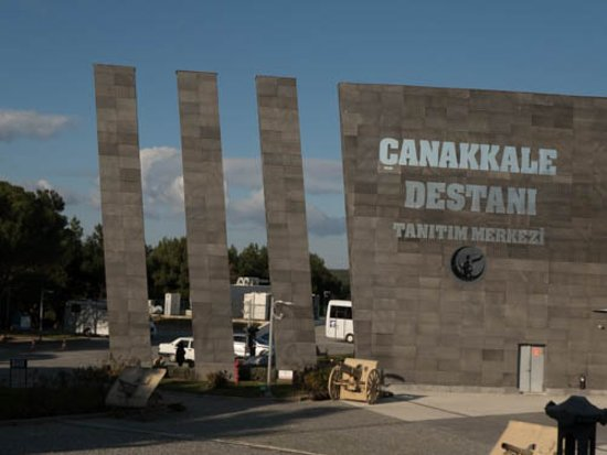 Canakkale Destani Tanitim Merkezi : Canakkale Destani Museum