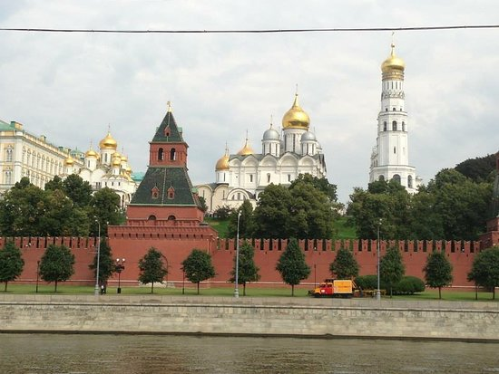 Moscow Kremlin Day Tours