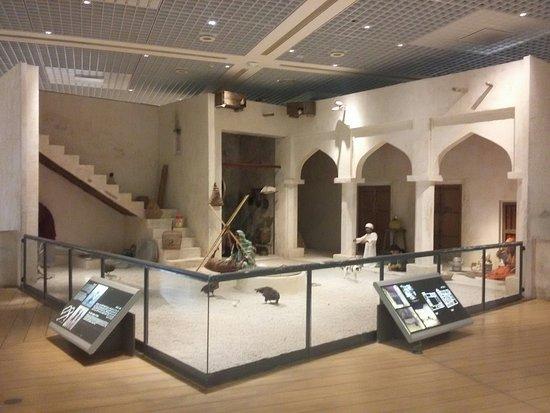 Bahrain National Museum: В заоах Национального музея Бахрейна