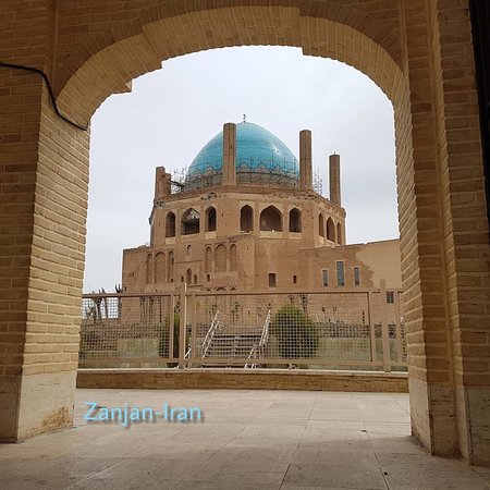 Soltaniyeh, อิหร่าน: Incredible Photo From Soltaniye Dome