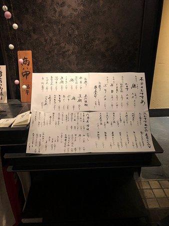 Ginpei Grand Front Osaka 사진