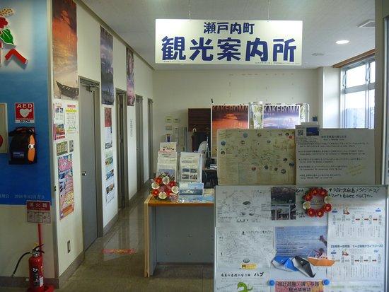 Setouchicho Tourist Information Center