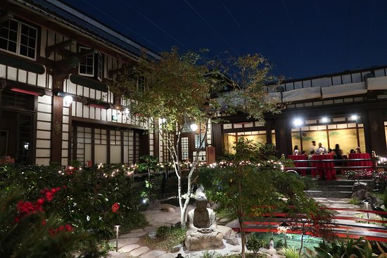 Japanese Gyoen