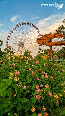 الألعاب الشيقة و جمال الطبيعي ... تمتع بهما في حديقتنا  Exhilarating rides and natural beauty ... enjoy both at our park