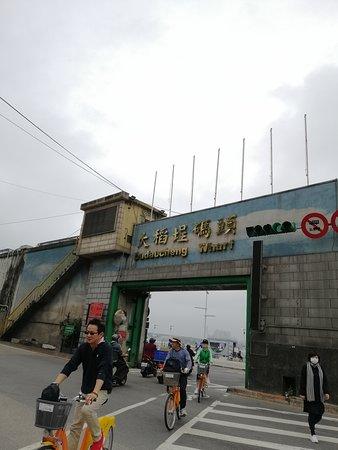 Dadaocheng Pier 사진