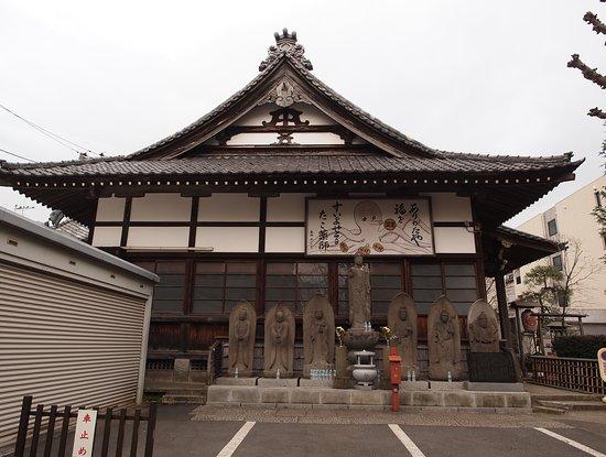 Takoyasushi Jyoujiun Temple