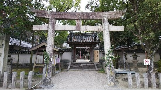 Saganaka Shrine