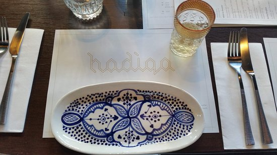 Hadiqa: Plates from Fez, Morrocco