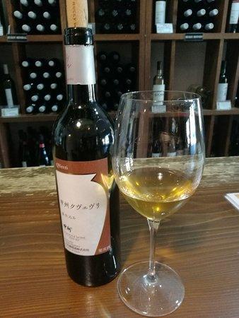 Yamato Budoshu Winery