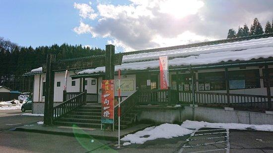 Ikko Ikki History Museum