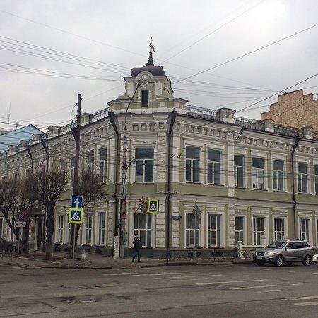 Novaya Rossiya Hotel